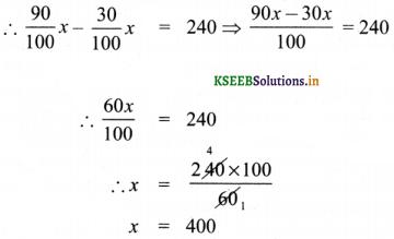 Samacheer Kalvi 8th Maths Guide Answers Chapter 4 Life Mathematics Ex 4.5 2