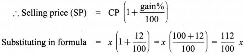 Samacheer Kalvi 8th Maths Guide Answers Chapter 4 Life Mathematics Ex 4.5 20