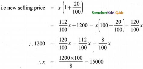 Samacheer Kalvi 8th Maths Guide Answers Chapter 4 Life Mathematics Ex 4.5 21