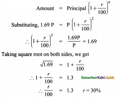 Samacheer Kalvi 8th Maths Guide Answers Chapter 4 Life Mathematics Ex 4.5 23