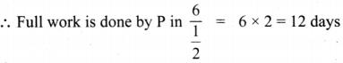 Samacheer Kalvi 8th Maths Guide Answers Chapter 4 Life Mathematics Ex 4.5 25