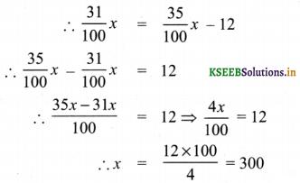 Samacheer Kalvi 8th Maths Guide Answers Chapter 4 Life Mathematics Ex 4.5 3