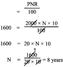 Samacheer Kalvi 8th Maths Guide Answers Chapter 4 Life Mathematics InText Questions 11