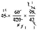 Samacheer Kalvi 8th Maths Guide Answers Chapter 4 Life Mathematics InText Questions 19