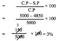 Samacheer Kalvi 8th Maths Guide Answers Chapter 4 Life Mathematics InText Questions 6