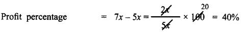 Samacheer Kalvi 8th Maths Guide Answers Chapter 4 Life Mathematics InText Questions 7