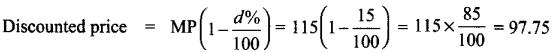 Samacheer Kalvi 8th Maths Guide Answers Chapter 4 Life Mathematics InText Questions 8
