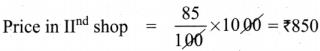 Samacheer Kalvi 8th Maths Guide Chapter 7 Information Processing InText Questions 7