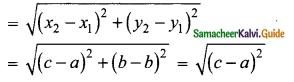Samacheer Kalvi 9th Maths Guide Chapter 5 Coordinate Geometry Ex 5.2 3