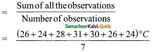 Samacheer Kalvi 9th Maths Guide Chapter 8 Statistics Ex 8.1 1