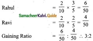 Tamil Nadu 12th Accountancy Model Question Paper 2 English Medium 15