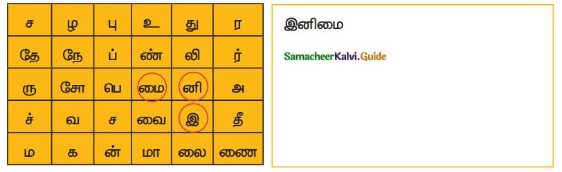 Samacheer Kalvi 4th Tamil Guide Chapter 17 பசுவுக்குக் கிடைத்த நீதி 1