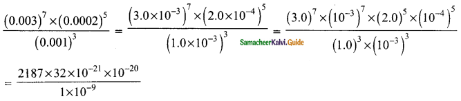 Samacheer Kalvi 9th Maths Guide Chapter 2 Real Numbers Additional Questions 9