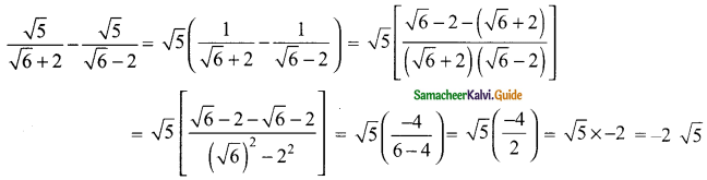 Samacheer Kalvi 9th Maths Guide Chapter 2 Real Numbers Ex 2.7 4