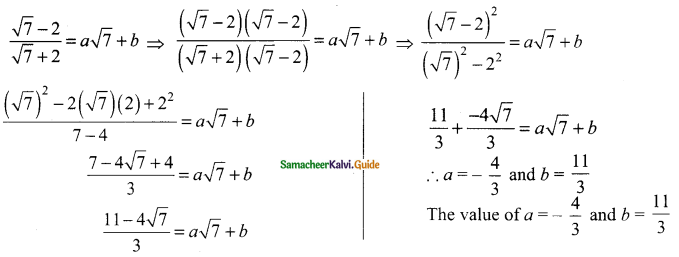 Samacheer Kalvi 9th Maths Guide Chapter 2 Real Numbers Ex 2.7 5