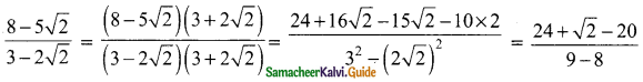 Samacheer Kalvi 9th Maths Guide Chapter 2 Real Numbers Ex 2.7 6