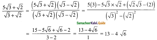 Samacheer Kalvi 9th Maths Guide Chapter 2 Real Numbers Ex 2.7 2