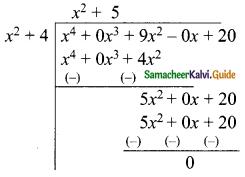 Samacheer Kalvi 9th Maths Guide Chapter 3 Algebra Additional Questions 1