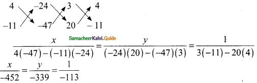 Samacheer Kalvi 9th Maths Guide Chapter 3 Algebra Additional Questions 2