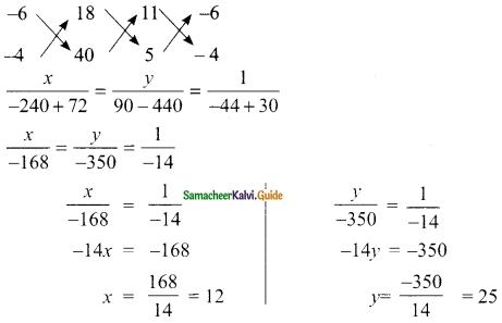 Samacheer Kalvi 9th Maths Guide Chapter 3 Algebra Additional Questions 3