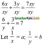 Samacheer Kalvi 9th Maths Guide Chapter 3 Algebra Ex 3.12 1