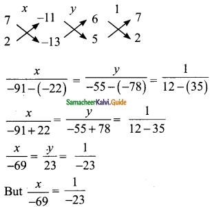 Samacheer Kalvi 9th Maths Guide Chapter 3 Algebra Ex 3.13 2