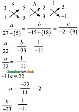Samacheer Kalvi 9th Maths Guide Chapter 3 Algebra Ex 3.13 3