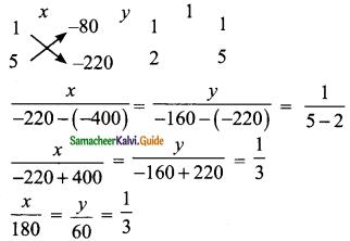 Samacheer Kalvi 9th Maths Guide Chapter 3 Algebra Ex 3.13 4
