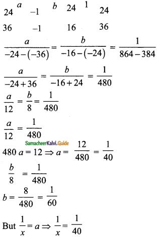 Samacheer Kalvi 9th Maths Guide Chapter 3 Algebra Ex 3.13 5