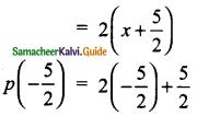 Samacheer Kalvi 9th Maths Guide Chapter 3 Algebra Ex 3.2 1