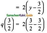 Samacheer Kalvi 9th Maths Guide Chapter 3 Algebra Ex 3.2 2