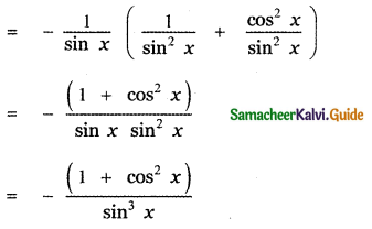 Samacheer Kalvi 11th Maths Guide Chapter 10 Differentiability and Methods of Differentiation Ex 10.2 8