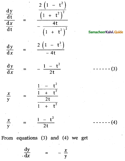 Samacheer Kalvi 11th Maths Guide Chapter 10 Differentiability and Methods of Differentiation Ex 10.5 14