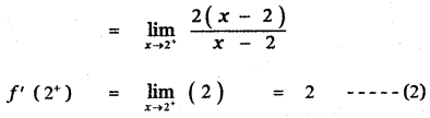 Samacheer Kalvi 11th Maths Guide Chapter 10 Differentiability and Methods of Differentiation Ex 10.5 27