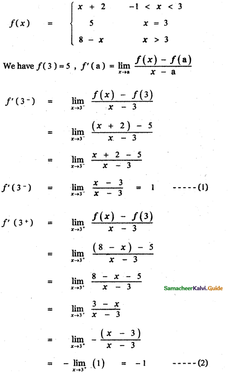 Samacheer Kalvi 11th Maths Guide Chapter 10 Differentiability and Methods of Differentiation Ex 10.5 31