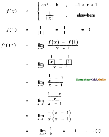 Samacheer Kalvi 11th Maths Guide Chapter 10 Differentiability and Methods of Differentiation Ex 10.5 36