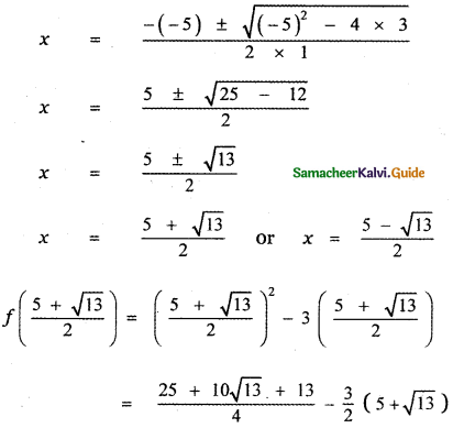 Samacheer Kalvi 11th Maths Guide Chapter 10 Differentiability and Methods of Differentiation Ex 10.5 5