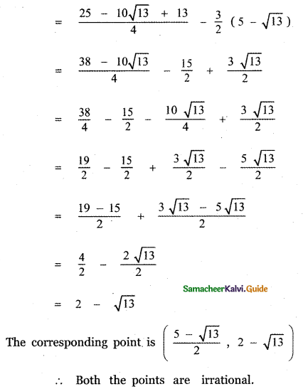 Samacheer Kalvi 11th Maths Guide Chapter 10 Differentiability and Methods of Differentiation Ex 10.5 7