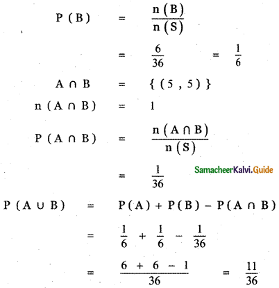 Samacheer Kalvi 11th Maths Guide Chapter 12 Introduction to Probability Theory Ex 12.2 3