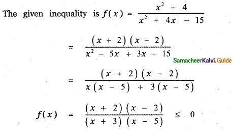 Samacheer Kalvi 11th Maths Guide Chapter 2 Basic Algebra Ex 2.8 13