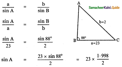 Samacheer Kalvi 11th Maths Guide Chapter 3 Trigonometry Ex 3.10 1