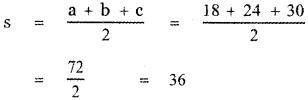 Samacheer Kalvi 11th Maths Guide Chapter 3 Trigonometry Ex 3.10 11