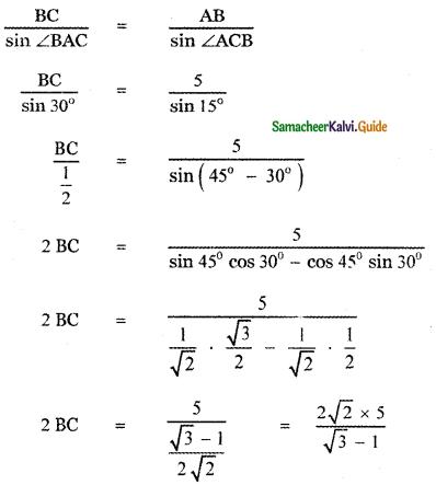Samacheer Kalvi 11th Maths Guide Chapter 3 Trigonometry Ex 3.10 14