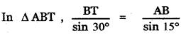 Samacheer Kalvi 11th Maths Guide Chapter 3 Trigonometry Ex 3.10 24