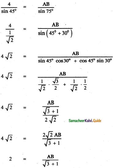 Samacheer Kalvi 11th Maths Guide Chapter 3 Trigonometry Ex 3.10 29