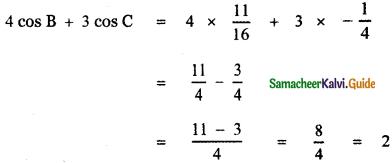 Samacheer Kalvi 11th Maths Guide Chapter 3 Trigonometry Ex 3.10 3