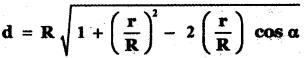 Samacheer Kalvi 11th Maths Guide Chapter 3 Trigonometry Ex 3.10 32