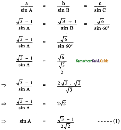 Samacheer Kalvi 11th Maths Guide Chapter 3 Trigonometry Ex 3.10 5