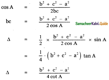 Samacheer Kalvi 11th Maths Guide Chapter 3 Trigonometry Ex 3.10 8