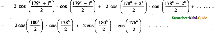 Samacheer Kalvi 11th Maths Guide Chapter 3 Trigonometry Ex 3.12 12